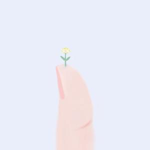 花が咲くように