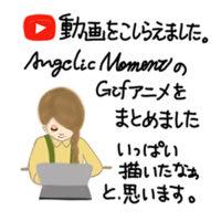 YouTube作りました