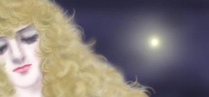月の夜晒し